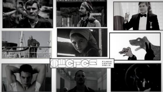 Portfolio - FCS